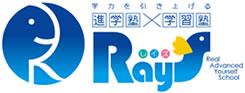 鳥取市の進学塾・学習塾のレイズ